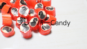 Penguin Candy