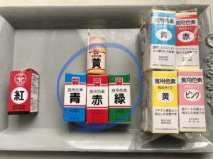 飴細工の材料 色粉